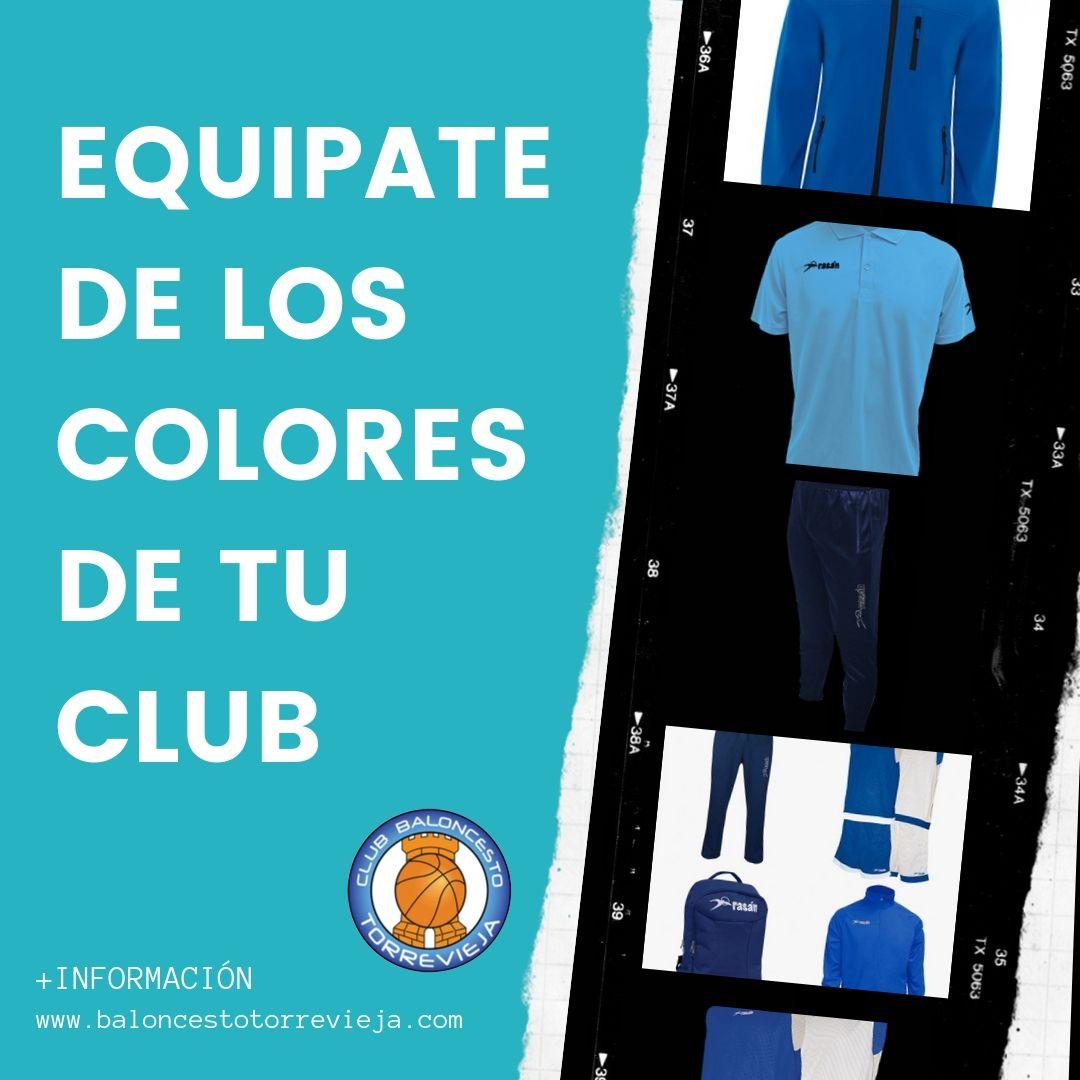EQUIPATE DE LOS COLORES DE TU CLUB